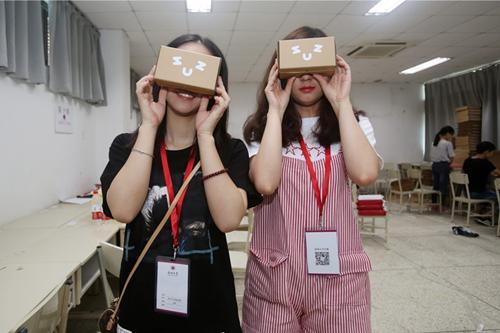 """大学也疯狂 录取通知书""""变身""""VR眼镜"""
