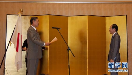 2017年度日本外务大臣表彰奖颁奖 五位中日友好人士获奖