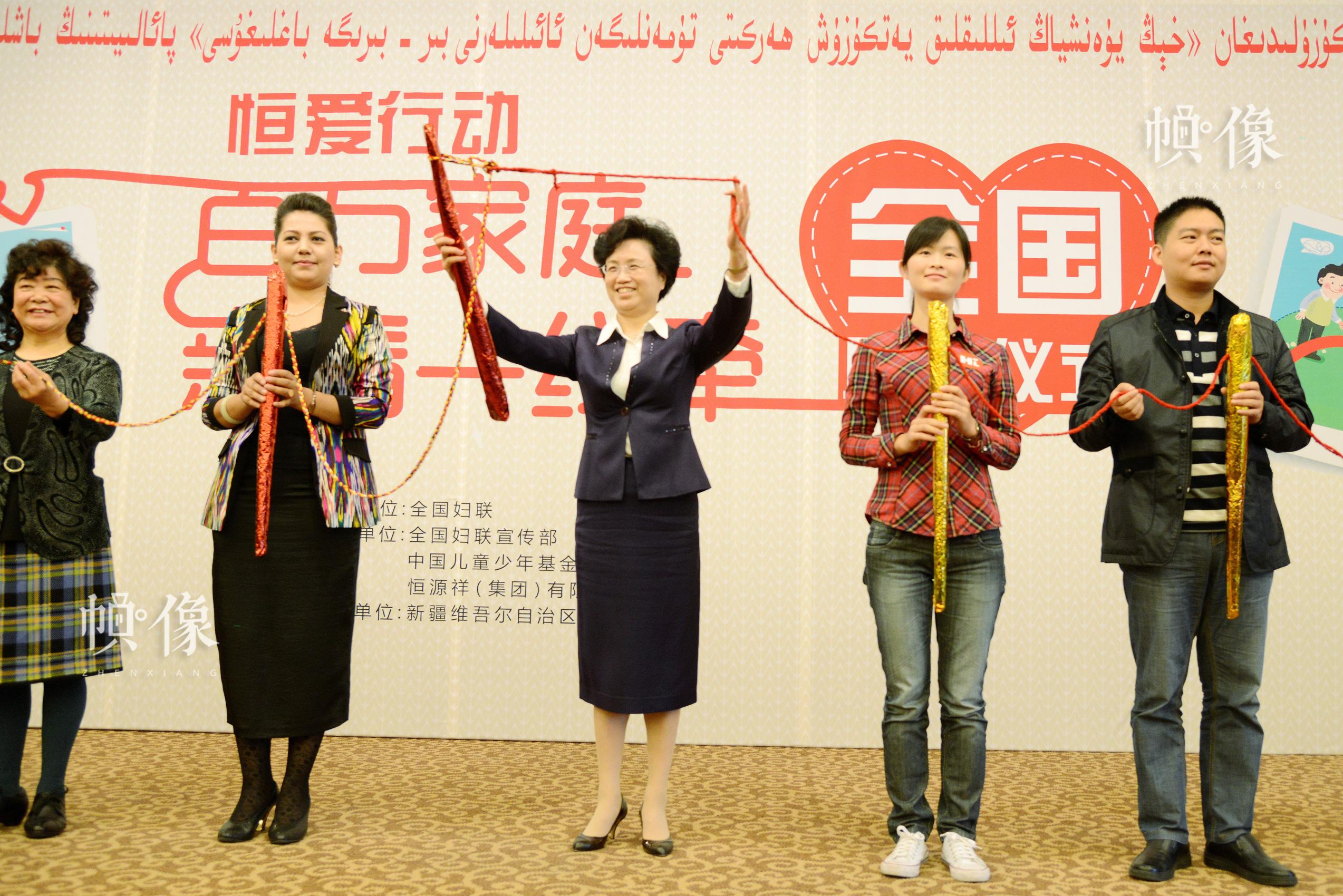 """2014年9月,全国妇联联合中国儿童少年基金会、恒源祥(集团)有限公司启动了""""恒爱行动——百万家庭亲情一线牵""""公益活动。中国儿童少年基金会供图"""