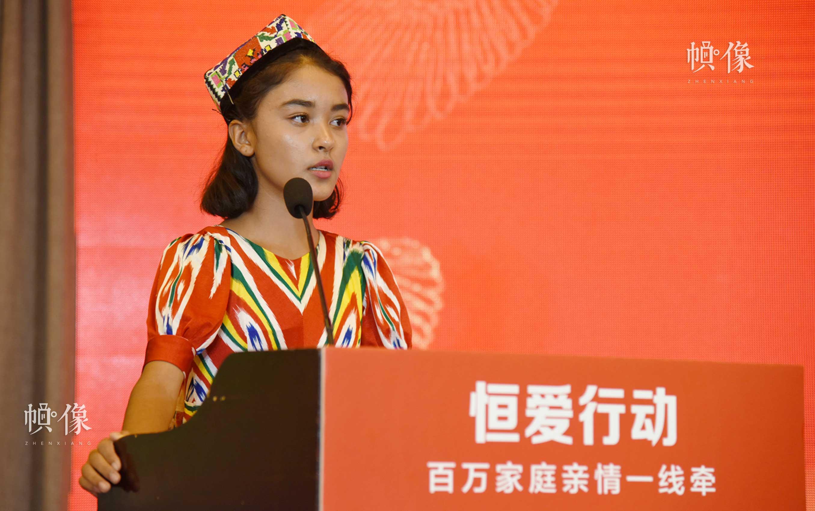 """2017年8月28日,新疆受助儿童代表、维吾尔族女孩哈丽努尔•阿不力孜在2017""""恒爱行动-百万家庭亲情一线牵""""启动仪式中发言。中国网实习记者 李欣颖 摄"""