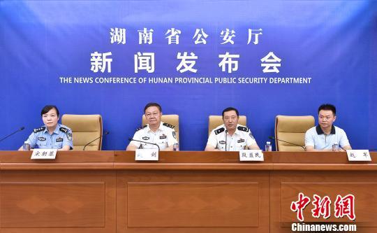 湖南警方摧毁五盗墓团伙盗掘五省东周至汉代古墓葬
