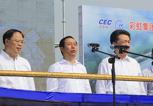 又一500強企業落戶湖南邵陽 將形成超百億産業鏈