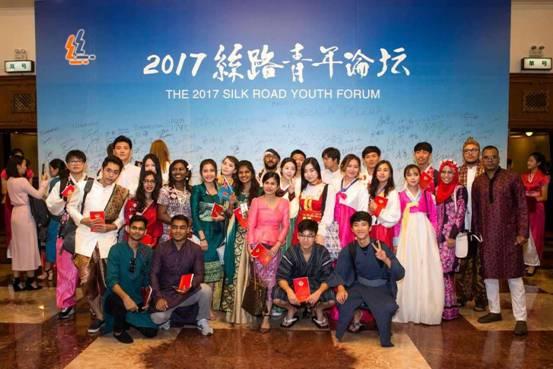 丝路青年论坛在北京隆重举行