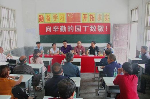 邵阳:村民出资十万设立村教育基金