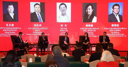 文博会举办主题报告会 中外嘉宾聚焦文化融合发展