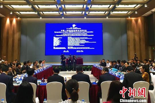 中國—東盟探討商事法律合作路徑為經貿合作護航