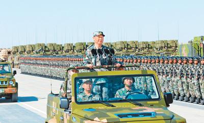 【喜迎十九大】在中国特色强军之路上迈出坚实步伐