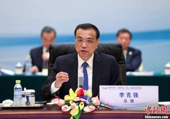 """李克强总理""""1+6""""对话会:解答中国与世界的关切"""