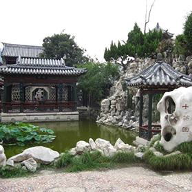 Garden Appreciation: Savoring Shihu Garden