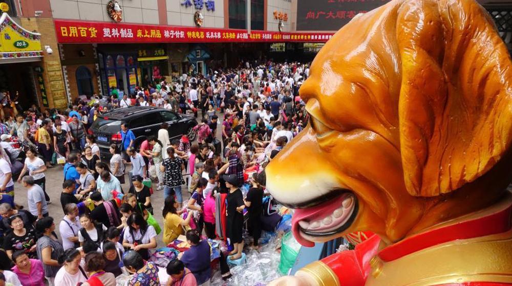 """北京最大小商品市场上演""""最后的疯狂"""""""