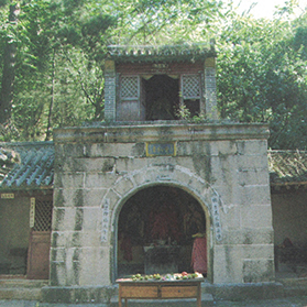 Dazhuangke Township, Remembrance of the Guishui River (I)