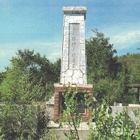 Dazhuangke Township, Remembrance of the Guishui River (II)