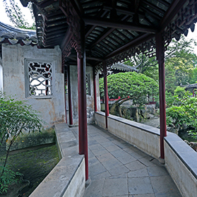The techniques of landscape construction in Ancient Chinese Gardens