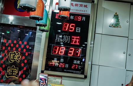 【NO.029】天意小商品批发停止营业 25岁'北京小义乌'退出历史舞台