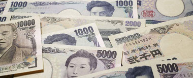 打击假币违法犯罪不容松懈 盘点国外货币防伪技术