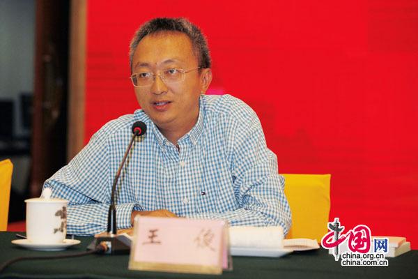 中央财经大学王俊教授