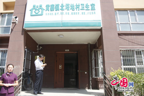阳曲县医疗集团北塔地村卫生室