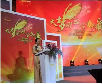安然纳米产品_安然纳米产品结构升级,安然产品助力《中国制造2025》_新闻中心 ...