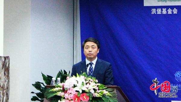 2017年北京洪堡论坛关注绿色经济