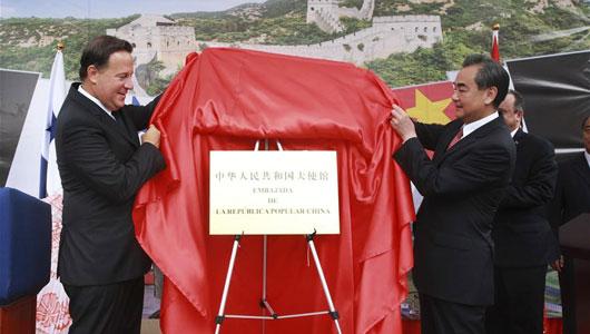 """中國與巴拿馬建交百日 """"一帶一路""""拉近兩國開展各領域合作"""