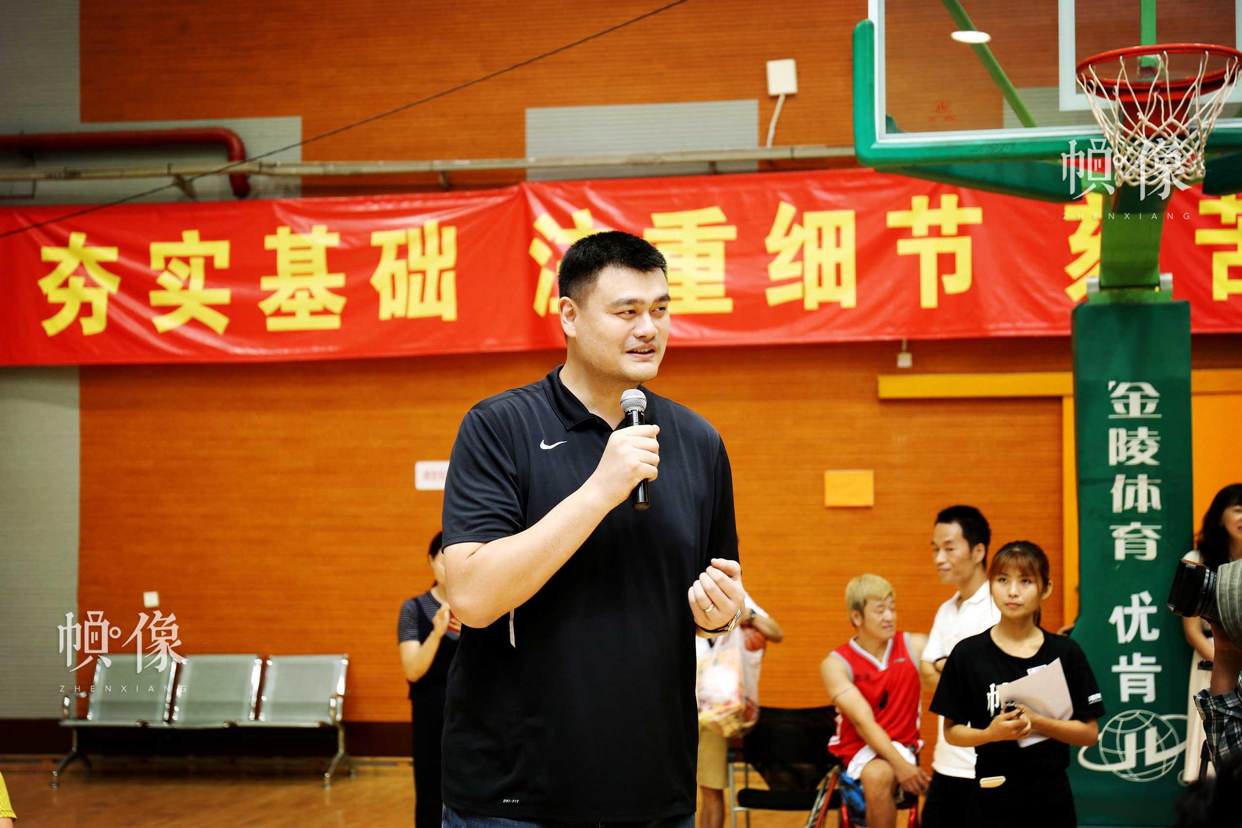 姚明在第七届残疾人健身周推广日活动现场致辞。中国网记者 王梦泽 摄