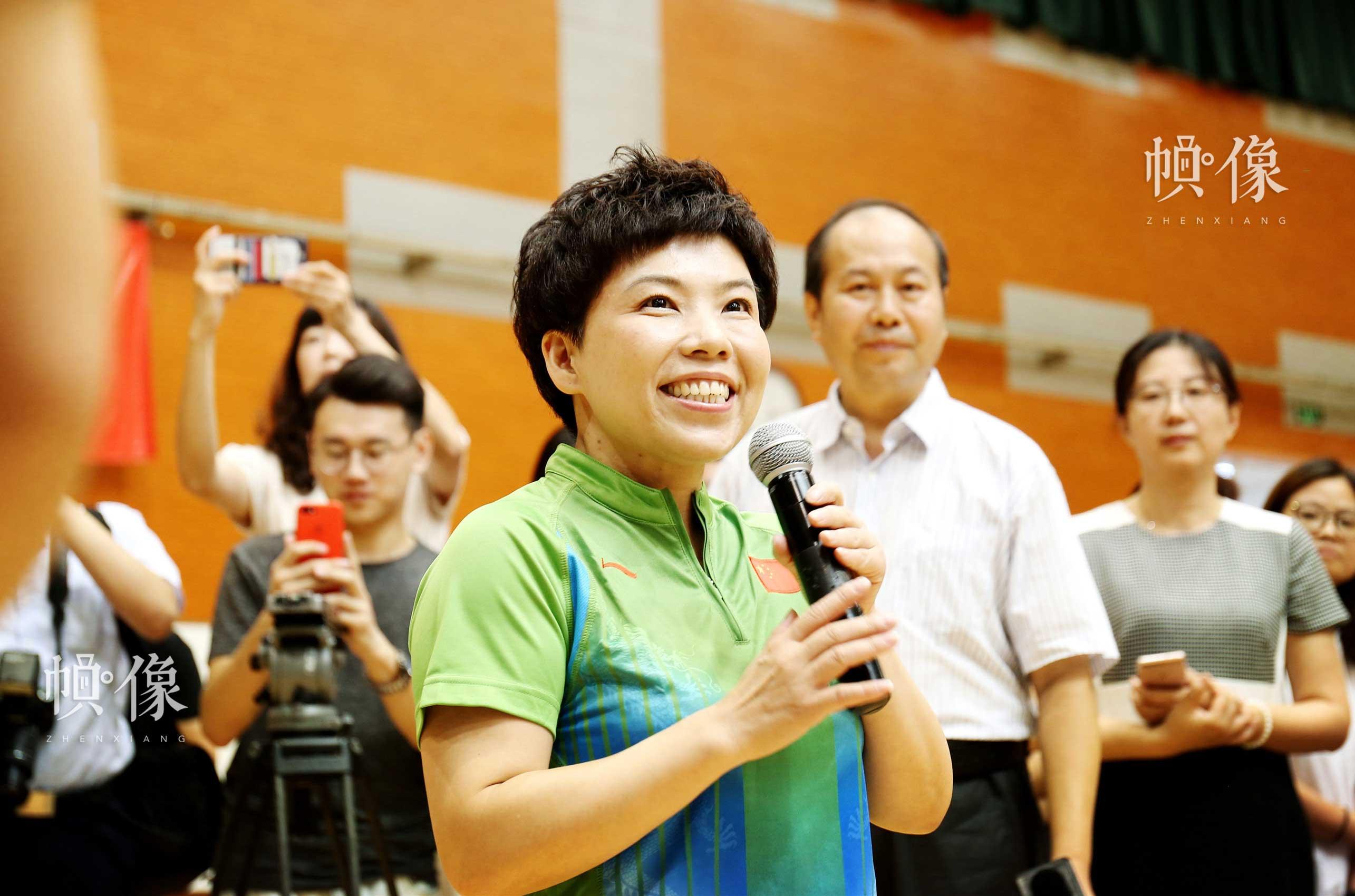 邓亚萍在第七届残疾人健身周推广日活动现场致辞。中国网记者 王梦泽 摄
