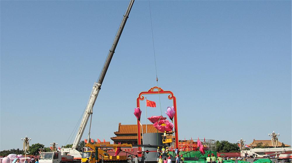 北京:天安门广场国庆大花篮加紧吊装