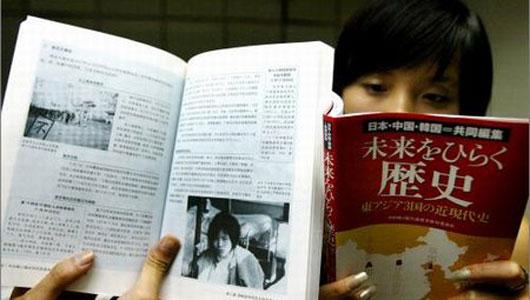 """中日韩再次共编历史教科书 打破""""历史""""障碍任重道远"""