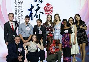 《汉语桥》大洋洲选手展示深厚汉语功底
