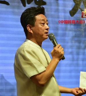 《中国民歌大会》 唱响文化年 原生天籁迸发文化自信