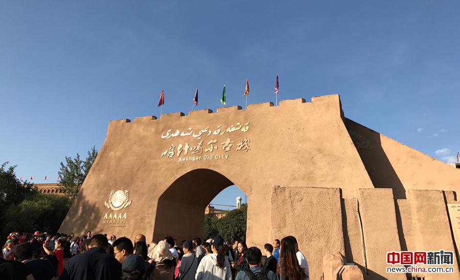 国家5a级旅游景区,新疆喀什噶尔古城.中国网 李金秋 摄
