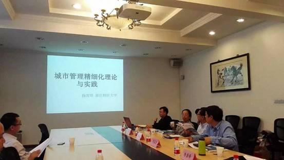 杨雪锋教授在年会上作学术报告