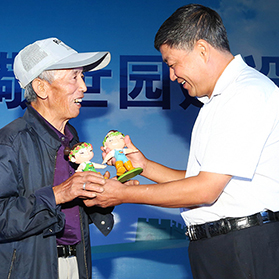 Beijing International Horticultural Exposition Welcomes First Show