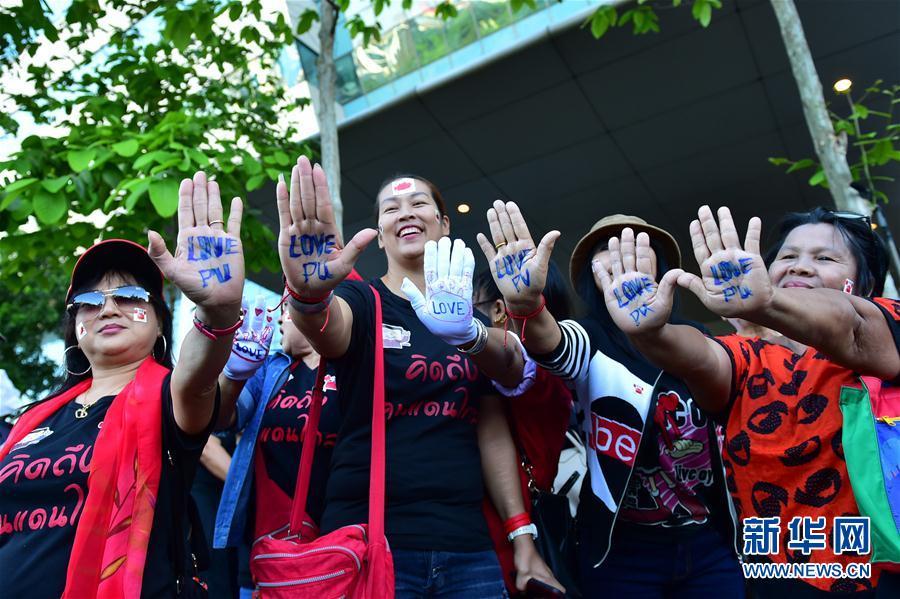 (国际)(2)泰国最高法院判处前总理英拉五年监禁