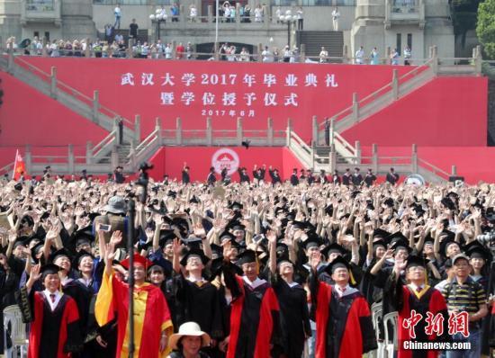 中国高等教育在学总规模达到3699万人 世界第