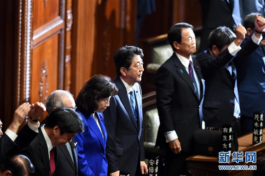 9月28日,日本首相安倍晋三(左四)在首都东京聆听众议院议长大岛理森(未在画面中)宣读解散众议院诏书。