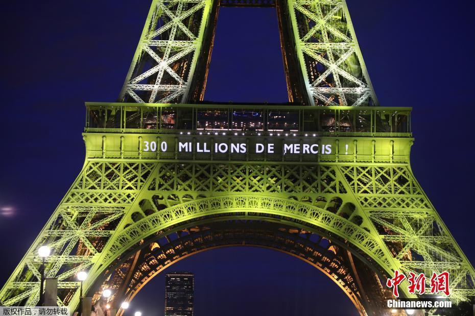 当地时间9月28日,法国巴黎埃菲尔铁塔举行迎接第3亿名游客的灯光秀表演。