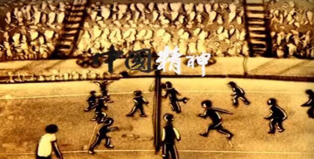 【奋进砥砺的五年】沙画:a步骤了,我的国!_步骤中国真账实训具体视频图片