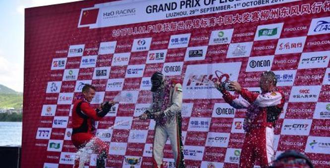 """F1摩托艇世界锦标赛柳州站上演""""速度与激情"""""""
