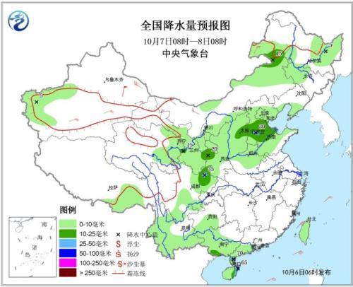 中东部地区降水减弱 海南广东局地将有较强降水