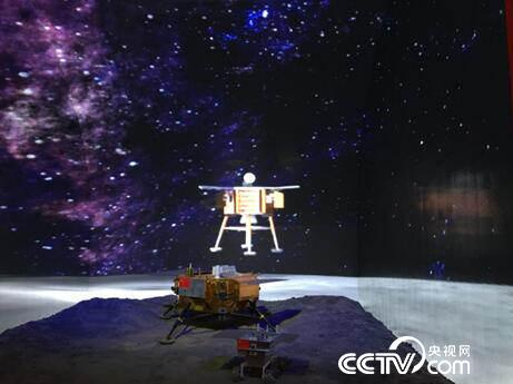 嫦娥三号探测器