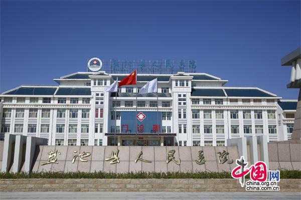 盐池县人民医院