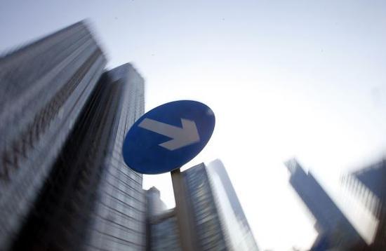 资料图: 北京市CBD附近的楼盘(2011年11月18日摄)。 新华社发(万象 摄)