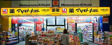 中国重视食品药品监管 各国监管措施各有不同