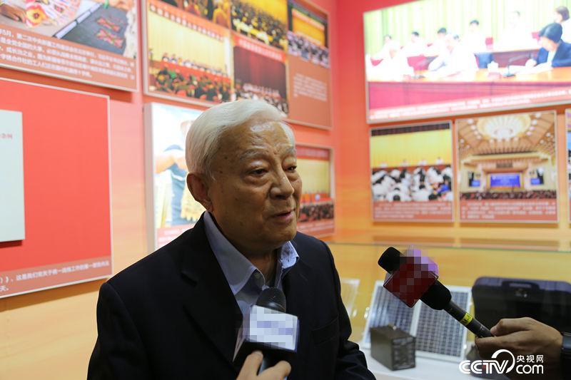 中国科技馆原馆长李象益在谈参观感受