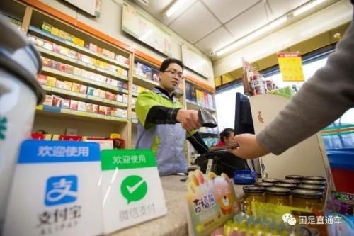 中国离富足只差0.1个百分点 你拖后腿了吗?