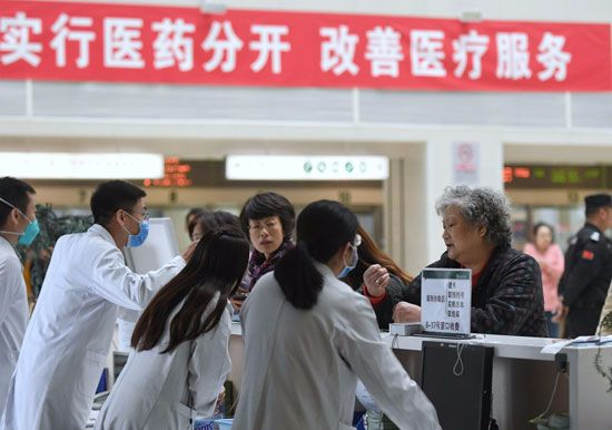 中國公立醫院綜合改革全面推開