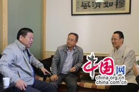 陸文榮籌備首屆中國南宗道教養生體驗交流大會