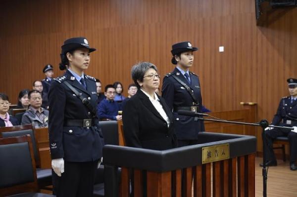 百名红通1号人员杨秀珠贪污受贿案一审获刑8年