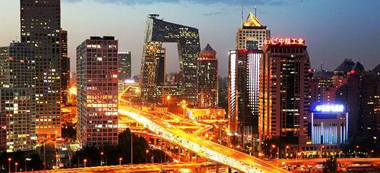 2019全球城市排行_京藏高速